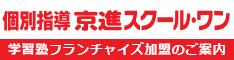 株式会社 京進